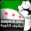 Sooria.org icon