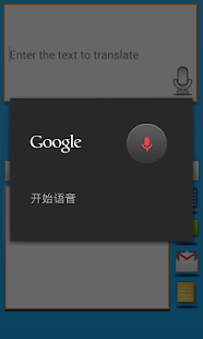 有聲翻譯(支援26種語言) Blue介面|玩工具App免費|玩APPs