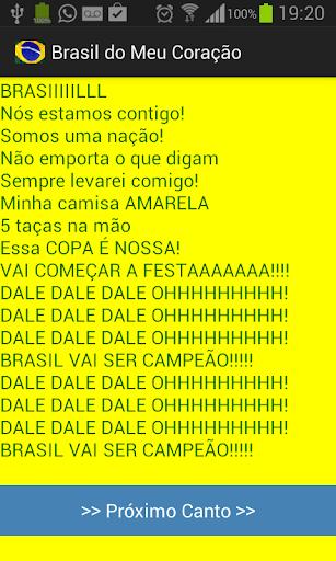 Brasil do Meu Coração