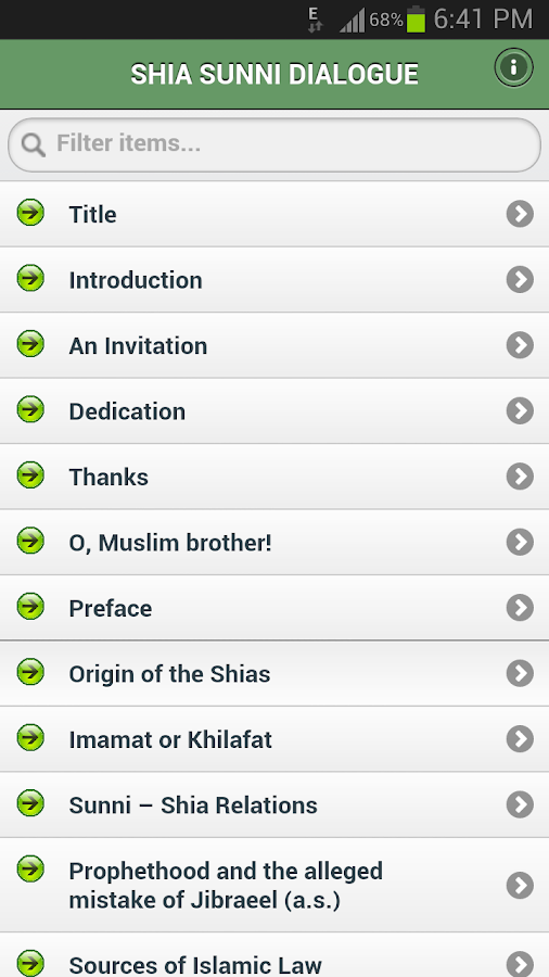 Shia - Sunni Dialogue- screenshot