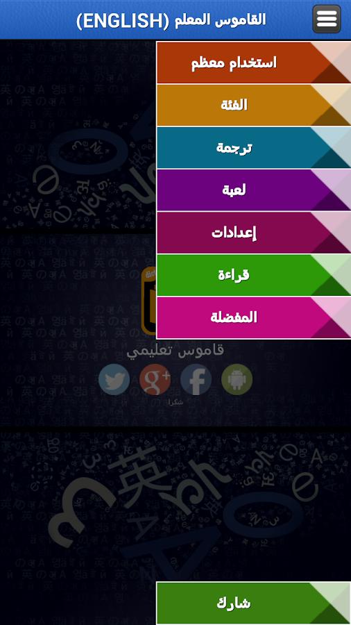 العربيه المعلم,بوابة 2013 vFHc4NwMh9nP0vBENKDT