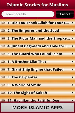 Islamic Stories For Muslims - screenshot