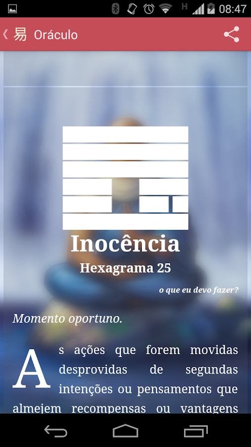 I Ching - O Oráculo- screenshot