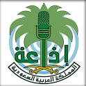 إذاعة القرآن icon