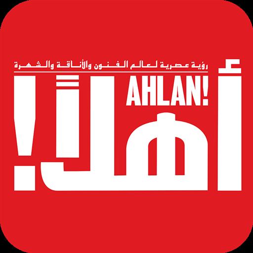 Ahlan! Arabia 新聞 App LOGO-APP試玩