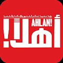 Ahlan! Arabia