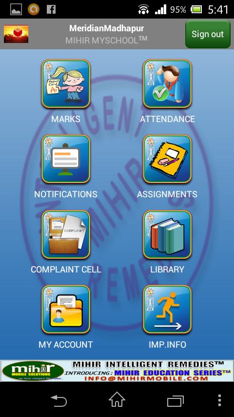 Meridian Mihir MySchool™ - screenshot