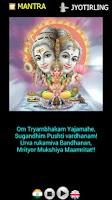 Screenshot of Maha Mrityunjaya Mantra HD