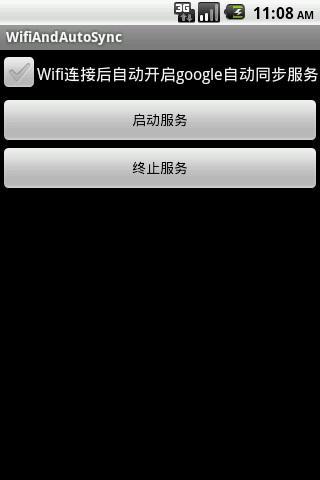 【免費工具App】关闭同步省流量-APP點子