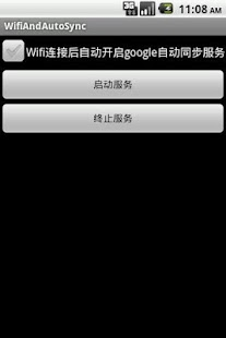 玩免費工具APP|下載关闭同步省流量 app不用錢|硬是要APP