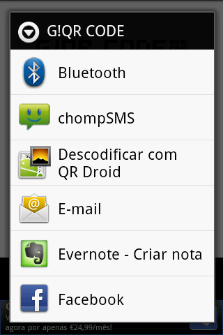 G!QR CODE - Generate QR- screenshot