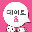데이트엔 – 데이트 장소,여행&맛집 할인쿠폰,  야놀자 logo