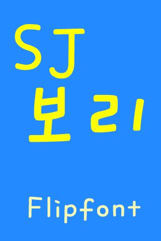 SJbori™ Korean Flipfont