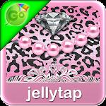 Luxury Pink Leopard Keyboard ★