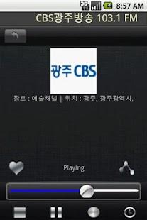 玩免費音樂APP|下載韓國廣播電台 app不用錢|硬是要APP
