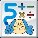 Yubi-Hissan 5nensei icon