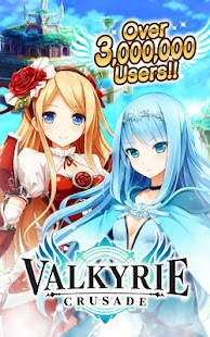 Valkyrie Crusade - screenshot thumbnail