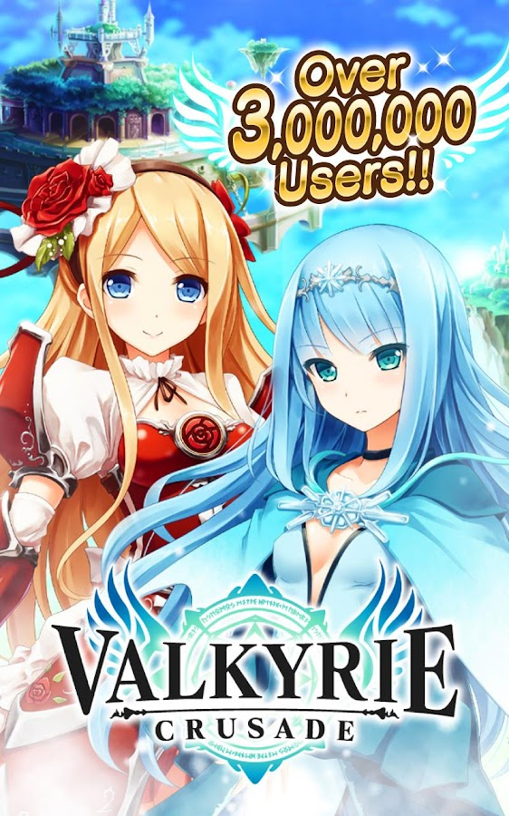 Valkyrie Crusade - screenshot