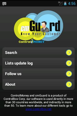 cmGuard- screenshot