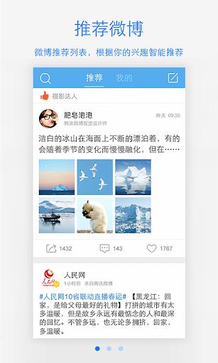 line官方網 - 免費軟體下載