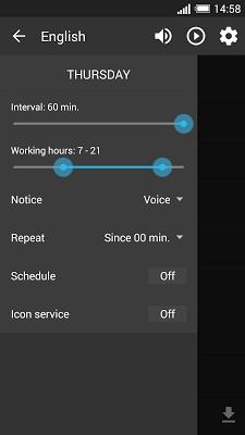 "Voice ""Filipino"" for DVBeep - screenshot"