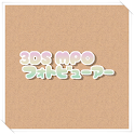 3DS MPO Photo Viewer icon