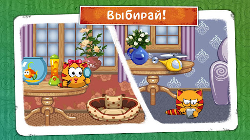 "Игра ""MewSim Pet Cat"" для планшетов на Android"