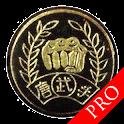 TangSooDo Pro icon