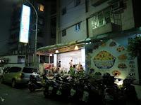大碗公冰店(東湖店)