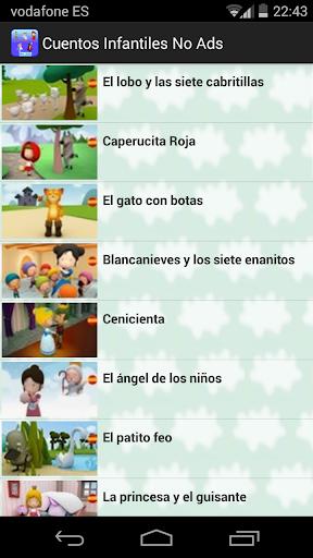 Mejores cuentos infantiles Ads