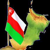 مختصرات في تاريخ عمان
