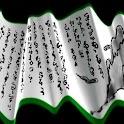 東方幻草子~東方ノベルシステム的な何か~ logo