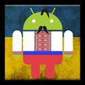 Я люблю Україну icon