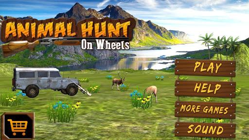 動物狩獵車輪上