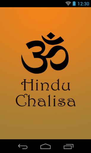 Hindu Chalisa