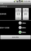 Screenshot of Yeoman service checker