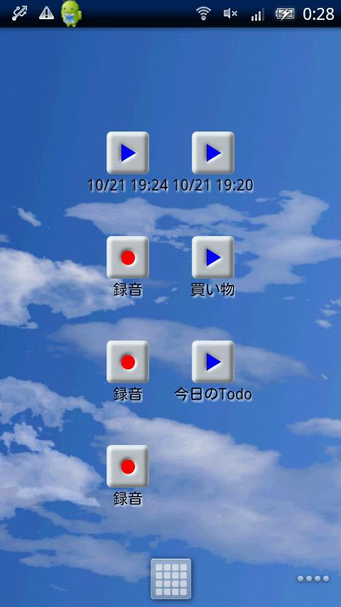 Easy 3minute voice recorder- screenshot