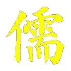 論語 icon