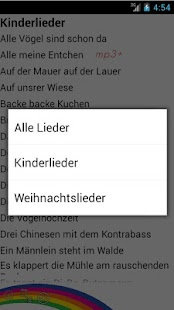 Kinderlieder <Karaoke>- screenshot thumbnail