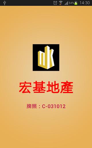 中原集團-首頁