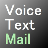 Useful Voice to text mail