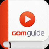 곰가이드 GOMGUIDE – 영화&TV 정보 앱