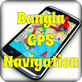 Bangla te GPS Navigation