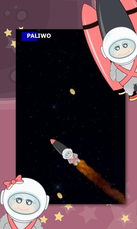 Kabu-Rocket-Launch 24