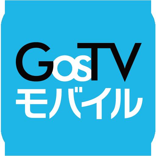 GosTVモバイル 娛樂 App LOGO-硬是要APP