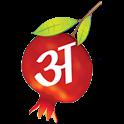 Learn Hindi Alphabet Writing icon