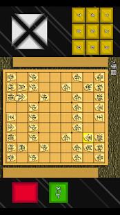モバイル将棋
