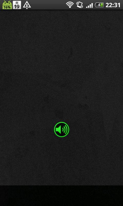 MyVolume- screenshot