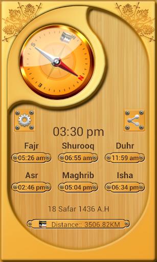 玩生活App|薩拉特時間 - 朝拜方向免費|APP試玩