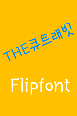 THECuteRabbit™ Korean Flipfont